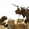 小さき勇者たち〜ガメラ〜  (2006)
