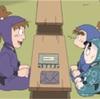 【アニメ】忍たま乱太郎【深読みの果てに見えてくるもの】
