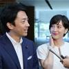 滝川クリステルさんと小泉進次郎議員が結婚へ❣️アニマルライツ促進に期待‼