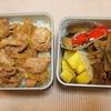 豚生姜焼き弁当、カレースープ