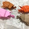 折り紙で作るリアルな立体カブトムシの作り方