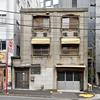 鵜澤商店 千代田区西神田