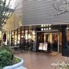 東京 飯田橋 春水堂 チュンスイタン(豆花・タピオカミルクティー)