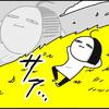 【ウーマンエキサイト連載】第2回 叱り方・しつけの話
