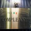 あらゆるシーンで活躍間違いなしのイタリアン。「コンプレアンノ」