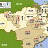 徳島県三好市は小便小僧像だけじゃなかった。