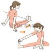 体操をする女性のイラスト 美容健康