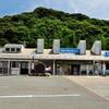山陰本線:須佐駅 (すさ)