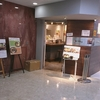 【2020/9/末 閉店】札幌ガッつけ蕎麦 / 札幌市中央区北2条西3丁目 敷島ビル B1F