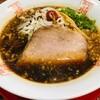 7月22日【保存版】和歌山県のソウルフード和歌山ラーメンを食べてきました。麵屋ひしお本店の紀州湯浅吟醸醤油ラーメンはクセになる味