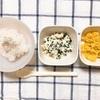 【8ヶ月】離乳食1週目・卵【アレルギー】