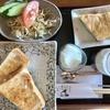 卵焼きの美味しい喫茶店でモーニング #GoToEat 6回目