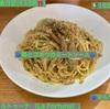 🚩外食日記(633)    宮崎ランチ   「ラ フォルトゥーナ (La Fortuna)」⑩より、【鶏とゴボウのミートソース】【マルゲリータ】‼️