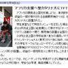 自動販売機でもTFT(Table for Two)。愛媛県の聖カタリナ大学が初めて導入