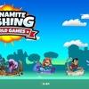 ダイナマイトフィッシング:ワールドゲームズ 感想