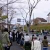 東京オリンピック聖火・IN生駒