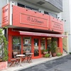 東北沢・笹塚「Le Pommier(ル ポミエ)」〜甘めなケーキが特徴のパティスリー〜