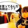 ★【言論人のメッキ'】聞く耳を持たない奴が言論人?何を言っているんだ?