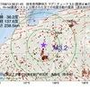 2017年08月13日 08時21分 岐阜県飛騨地方でM3.2の地震