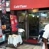 【行楽】妻と「日本一長い商店街」にてデートをする/ここは夫婦にとって思い出深い場所です