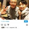【本当の終わり】おじいちゃんとおばあちゃんと3人暮らし