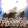 【全国ダブル】新型ルガルガン【メモ】