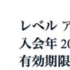 LHWザ・リーディングホテルズ・オブ・ザ・ワールドのアンリミテッドメンバーに入部!!脱修行w