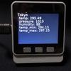 M5Stack で天気情報を表示する(OpenWeatherMap API)