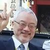 №2180 卑怯者,日本代表