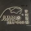 『JUMBO SEAFOOD』チリクラブ - バンコク / ICONSIAM(アイコンサイアム)