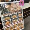 麺場 田所商店 イオン札幌元町店 2020ラーメン#56 新規開拓#16 入れ替わりが激しいショッピングモールの麺屋に登場した味噌ラーメン専門店
