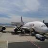 タイ国際航空搭乗レビュー TG623便 ビジネスクラス 関西国際空港⇒バンコク(スワンナプーム国際空港)