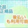 11/21、アウトレット入荷しました、ラルフローレンシャツ3990円、バウンティ200円、パンパース990円、など