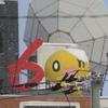 ThankCUE FANMEETING 2018 感想レポ その1 準備&服装&デジカメ編