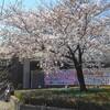 京王閣競輪、多摩川競艇場、東京競場、ギャンブルはしご