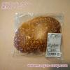 クラウンベーカリー の 焼きカレーパン