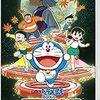 ドラえもんは縄文土偶「笑う岩偶」に似てる?日本のアニメや漫画は縄文時代の影響を受けてる?
