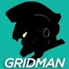 生まれるのが早すぎた伝説の特撮『グリッドマン』がアニメ化!?