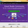Visual Studio Community 2015を入れてみました