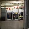【今週のラーメン2668】 中華そば みたか (東京・三鷹) ラーメン大盛り
