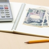 家計簿のつけ方を見直して、手間を減らす!