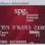 今更ですが話題のクレジットカード「SPGアメックス」とは?子連れ家族の少しの実例とともに!