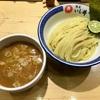 銀座 いし井 五反田店
