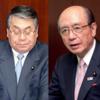 ■田中防衛省、前田国交相に対する問責決議