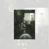 加害者・被害者視点から描くストーカー小説『消えない月』畑野智美