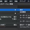 ファイル末尾に自動的に改行文字を挿入する(VSCode)
