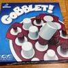 GOBBLET!(ゴブレット!)