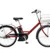 NEWブリヂストン電動自転車!アシスタユニプレミアム!A4PC37税込¥104468-!