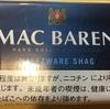 MAC BAREN HALFZWARE