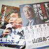 総選挙――我らが泥縄の戦い